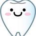 10代の歯だからと言って安心はできない!知っておきたい歯の問題