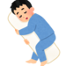 あなたは大丈夫!?就寝時の歯ぎしりの原因と解消法