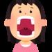 私の歯並び大丈夫?隙間ができる原因、予防、治療法をご紹介!