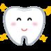 まさかのミスで歯が欠けた…そんな時の応急処置の方法をご紹介!