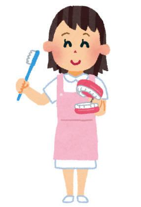 歯科衛生士のイラスト(職業) | かわいいフリー素材集 いらすとや (1110)