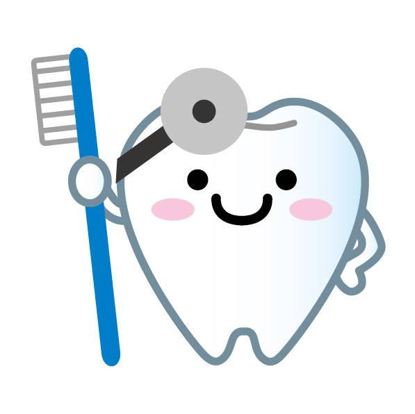 歯のマスコットイラスト/無料イラストなら「イラストAC」 (2239)