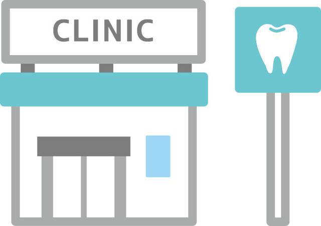 診療所1(歯科)イラスト/無料イラストなら「イラストAC」 (6839)