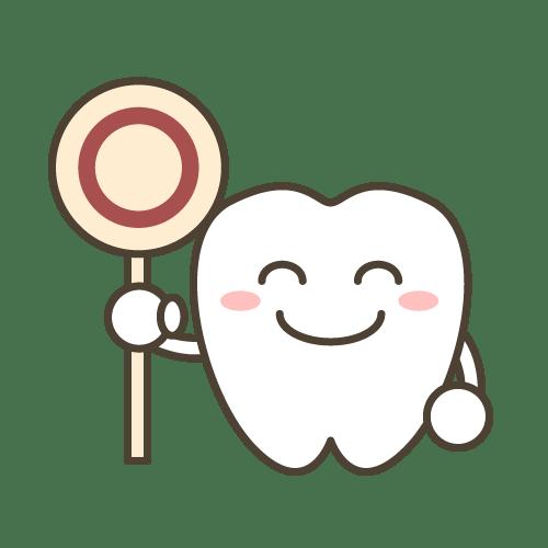 判定している歯のキャラクター(○)|イラストNo.1379【歯科素材.com】 (7228)
