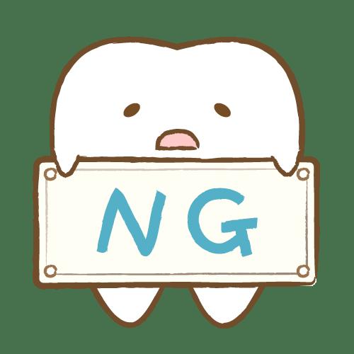 歯のキャラクター表情(NG)|イラストNo.1732【歯科素材.com】 (7260)
