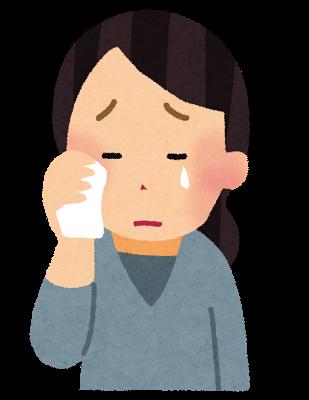 泣いている女性のイラスト | かわいいフリー素材集 いらすとや (7562)