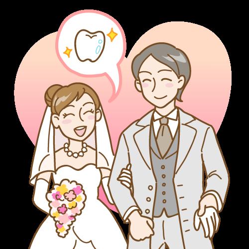 白い歯で印象アップ(結婚式)|イラストNo.1621【歯科素材.com】 (7843)
