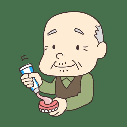 入れ歯の安定剤を使用するおじいちゃん イラストNo.1288【歯科素材.com】 (7887)