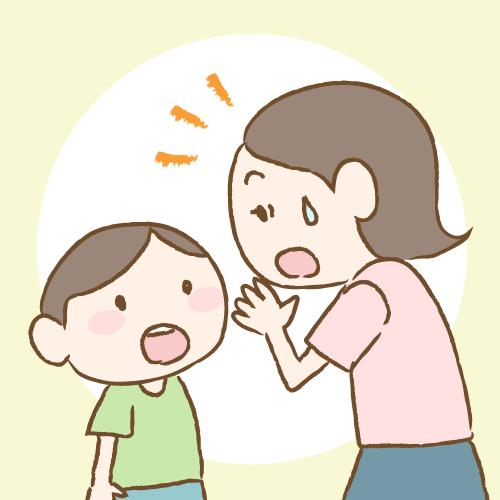 子供の歯を見て驚くお母さん|イラストNo.1823【歯科素材.com】 (7910)