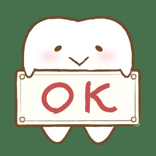 歯のキャラクター表情(OK)|イラストNo.1733【歯科素材.com】 (8157)