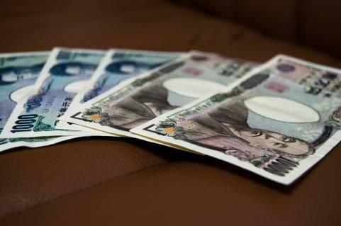 写真素材 足成:紙幣 (8582)