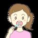 歯を守るには糸ようじの使用が効果的だった!