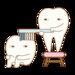 歯を大切にしよう!奥歯の上手な磨き方を紹介!