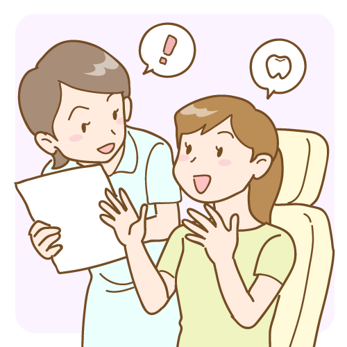 オフィスホワイトニングの流れ03(カウンセリング)|イラストNo.1616【歯科素材.com】 (9246)