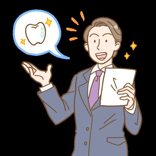 白い歯で印象アップ(ビジネスシーン/男性ver.)|イラストNo.1623【歯科素材.com】 (9250)