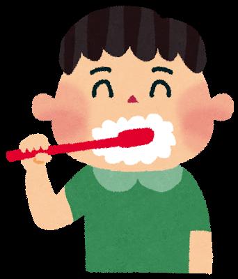歯磨きをする男の子のイラスト | かわいいフリー素材集 いらすとや (9477)