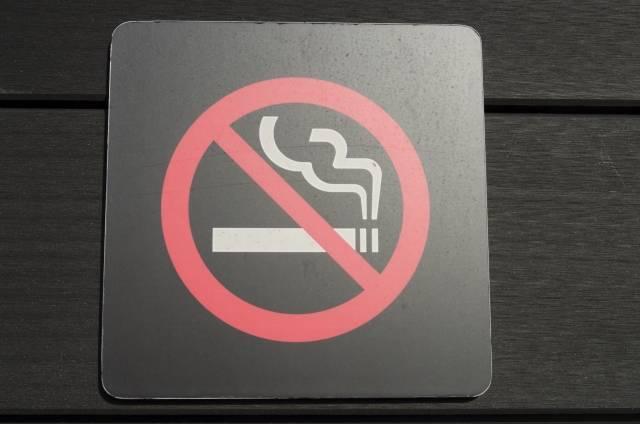 禁煙|写真素材なら「写真AC」無料(フリー)ダウンロードOK (9809)