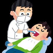歯医者の検索結果 | かわいいフリー素材集 いらすとや (10605)