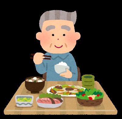 食事をしているお爺さんのイラスト | かわいいフリー素材集 いらすとや (10882)