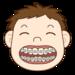 歯科矯正で歯を削る場合の治療法とは?メリットデメリットもご紹介