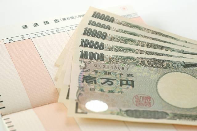 通帳と一万円札|写真素材なら「写真AC」無料(フリー)ダウンロードOK (11505)