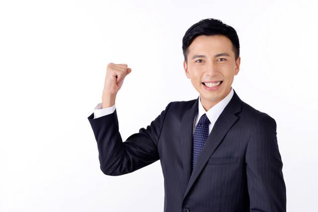 [フリー写真] 笑顔でガッツポーズするサラリーマン男性でアハ体験 -  GAHAG | 著作権フリー写真・イラスト素材集 (11578)