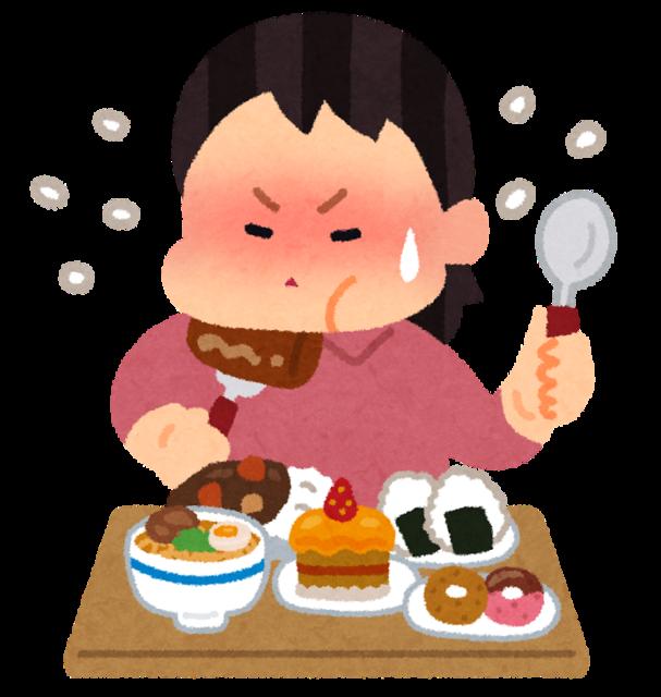 過食症のイラスト | かわいいフリー素材集 いらすとや (11676)
