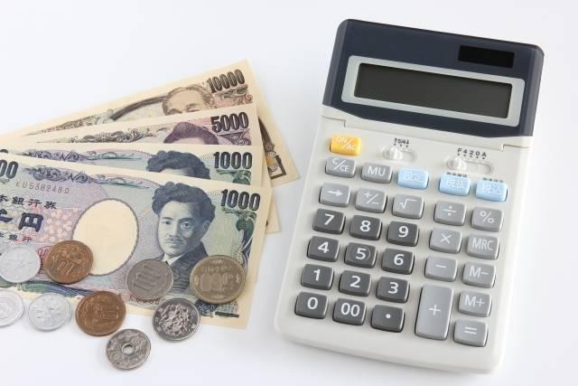 お金と電卓|写真素材なら「写真AC」無料(フリー)ダウンロードOK (11798)