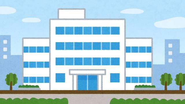 病院の建物のイラスト(背景素材) | かわいいフリー素材集 いらすとや (11816)