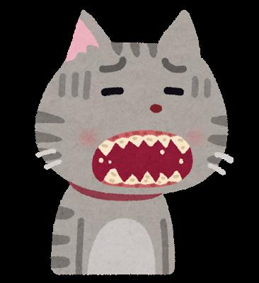 歯周病の猫のイラスト | かわいいフリー素材集 いらすとや (11835)