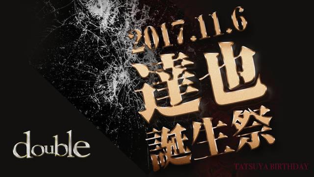 11/6(月) 木村 達也 BIRTH DAY!