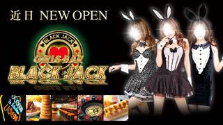 BLACK JACK グランドオープン