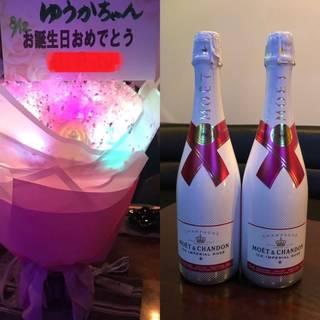 8/12ゆうかちゃんバースデーご来店ありがとうございました㊗️