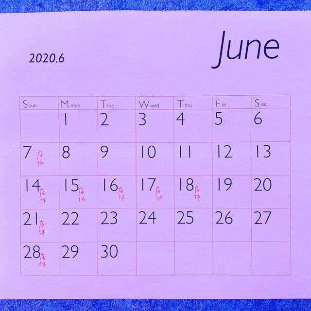 6月のお休みのご案内