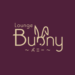 Bunny -バニー