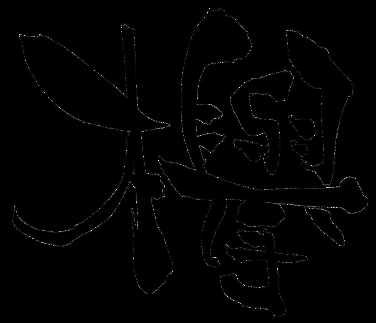 土田晃之、「ひらがなけやき」増員にコメント 「漢字欅とシャッフルしたりするのかな」