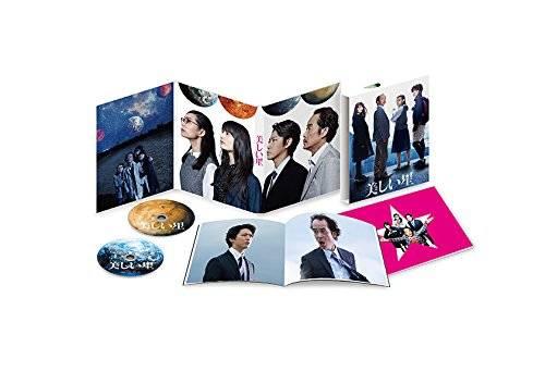 リリー・フランキー、亀梨和也ら出演「美しい星」Blu-ray&DVD発売決定
