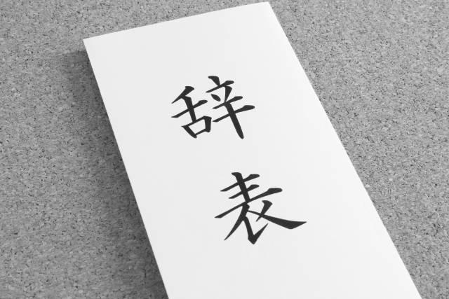松本潤、嵐の衝撃過去を告白「5人中3人辞めたがっていた」