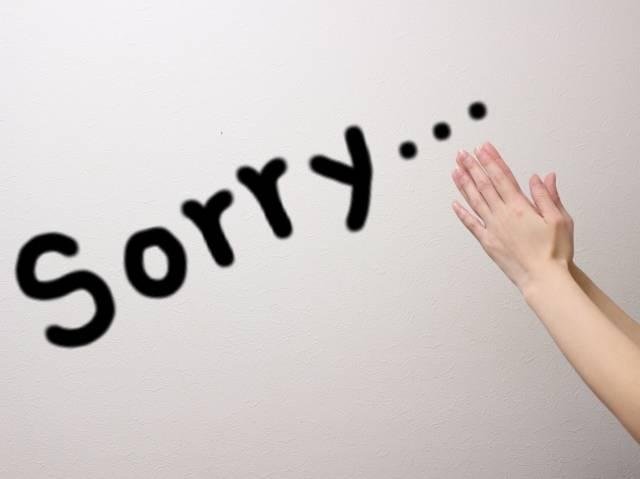 JUMP八乙女、テレビで山下智久に謝罪「山下さんごめんなさい」
