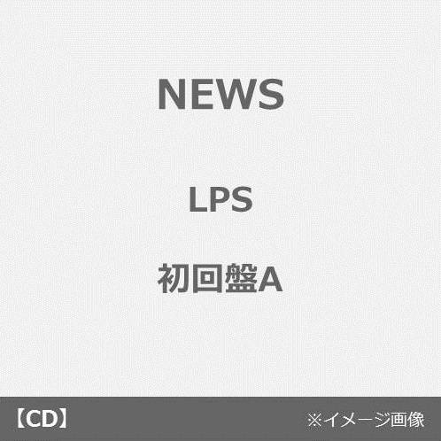 NEWS新曲「LPS」&「NEWS LIVE TOUR 2017 NEVERLAND」BD&DVD予約受付開始