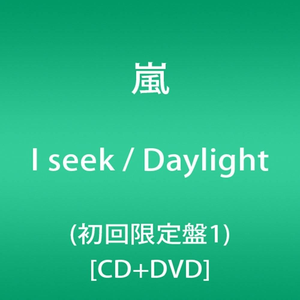 セクゾ勝利、「99.9」主題歌「Daylight」に感銘 「いつかカバーしたい」