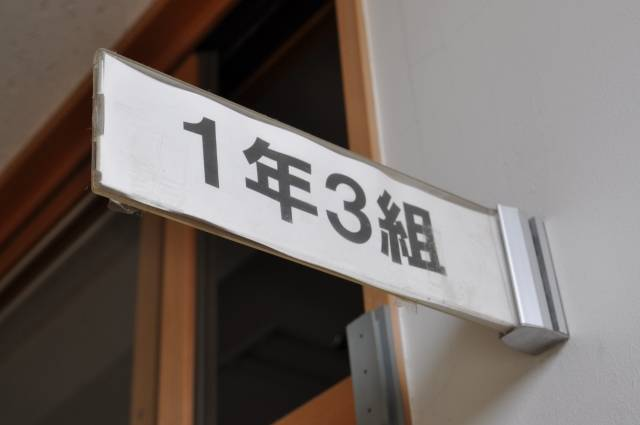 """仲間由紀恵、ごくせん""""生徒""""の亀梨和也の成長に感慨「頼もしい」"""
