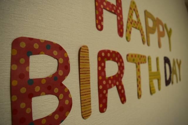 嵐・二宮の誕生日にキムタクからお祝いメッセージ 「安心させてくれる後輩の一人」