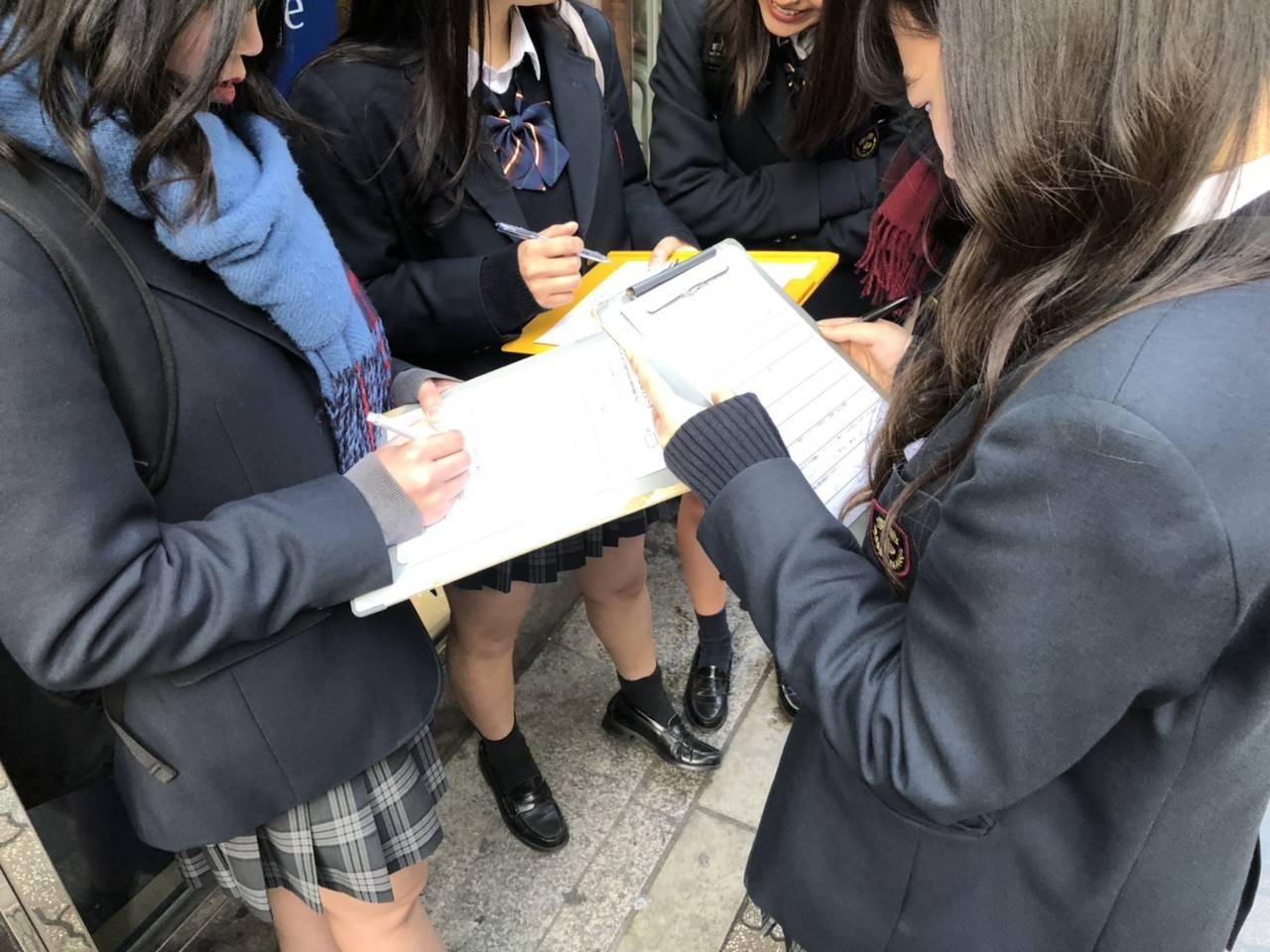 渋谷の女子高生300人が新元号を大予想!上位に国民的アイドルグループの名も