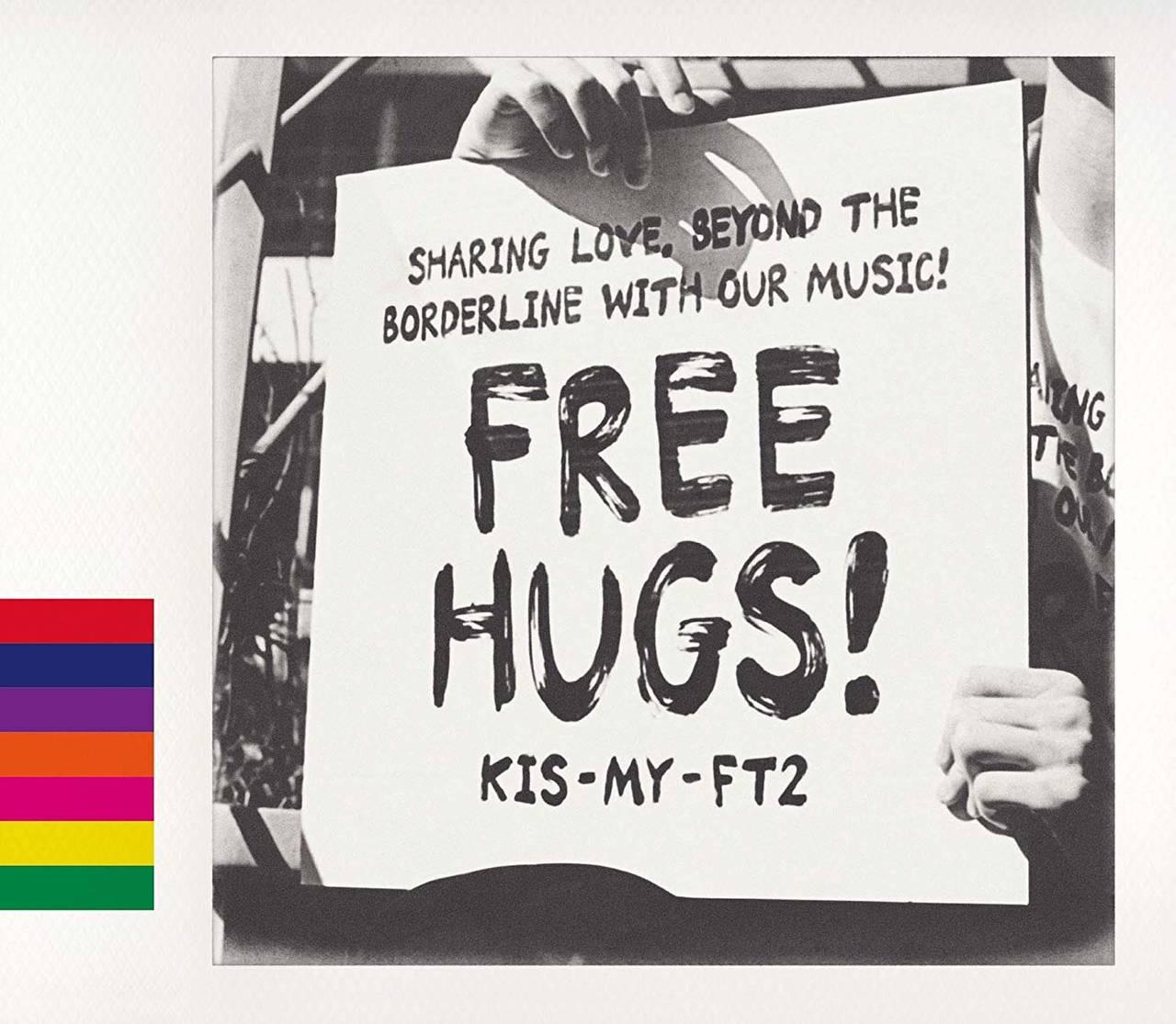 Kis-My-Ft2「HUG & WALK」MVがYouTube再生回数100万回突破