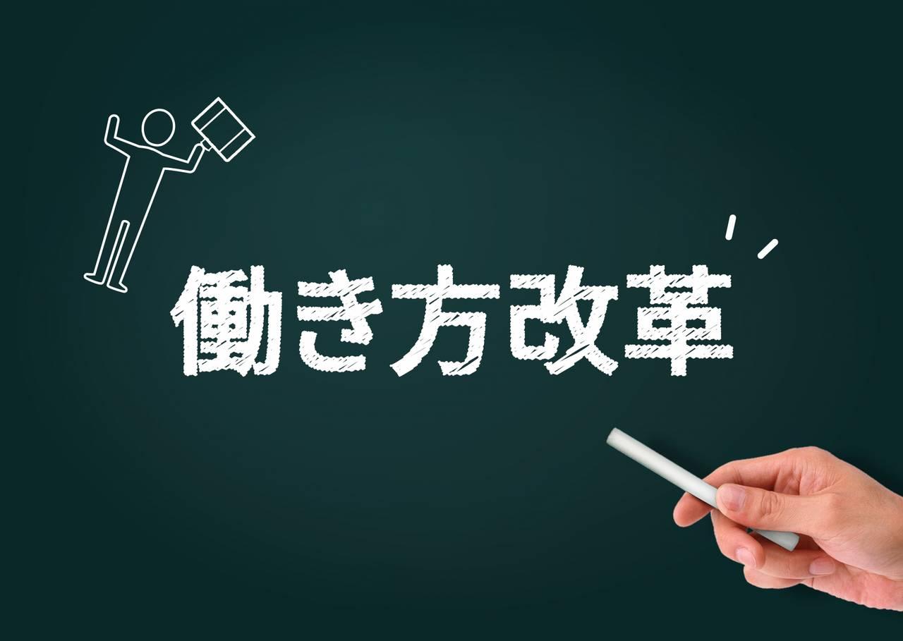 櫻井翔、小泉進次郎氏との対談で嵐活動休止を語る「アイドルの働き方改革だと言ってくれた人がいた」