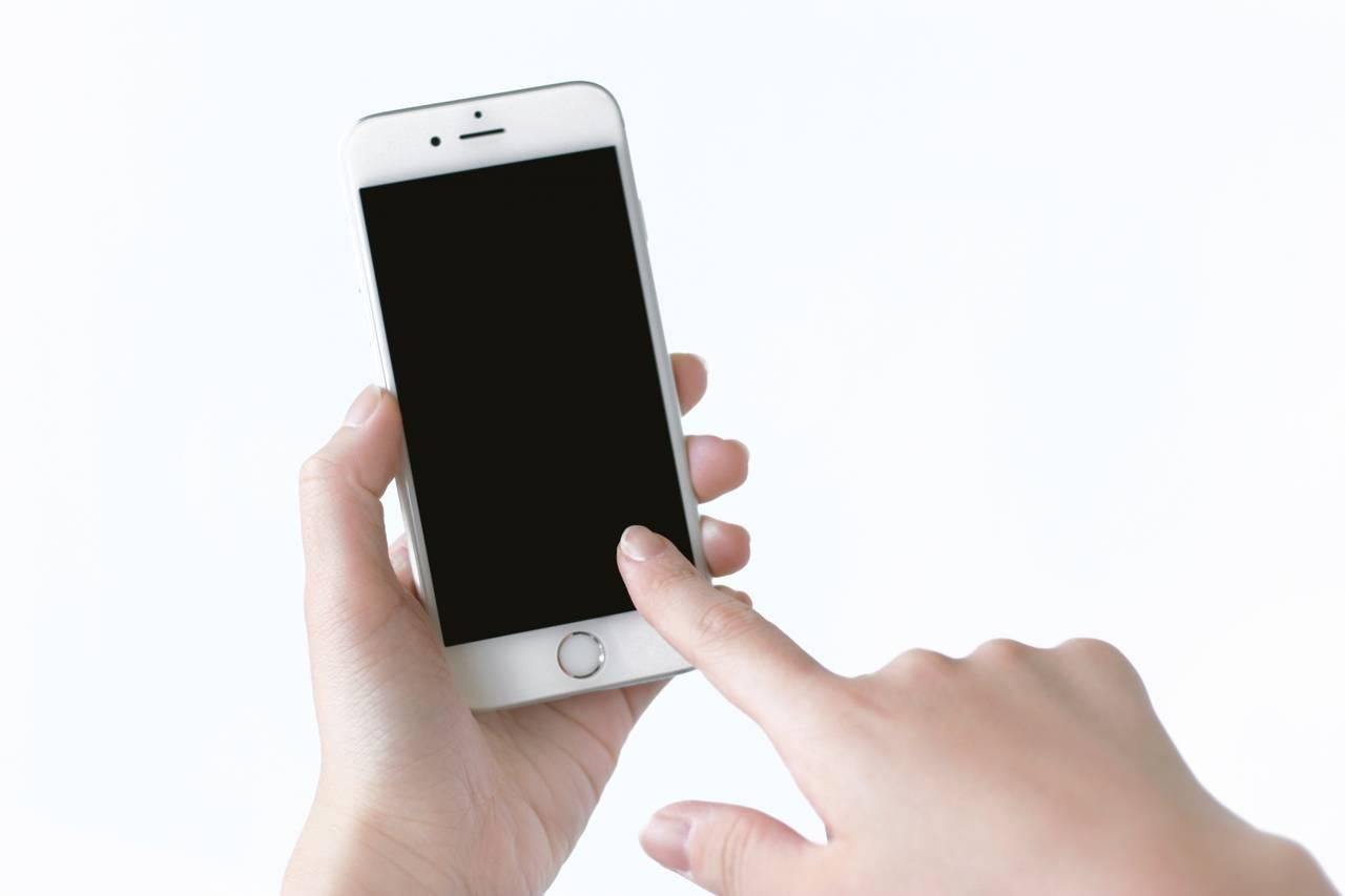 中居正広がついにスマホデビュー!岡村隆史のANNで告白「iPhoneです」