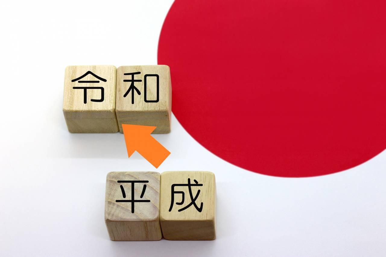 V6三宅健、平成最後の日に滝沢秀明からむちゃぶりされる「どういうこと?」