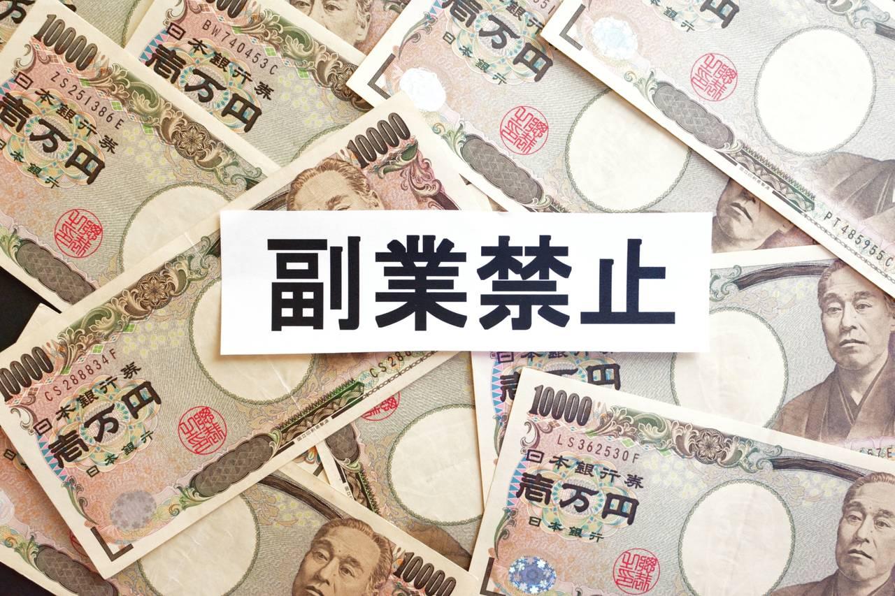 """関ジャニ∞村上、ジャニーズ事務所の""""副業禁止ルール""""に言及"""