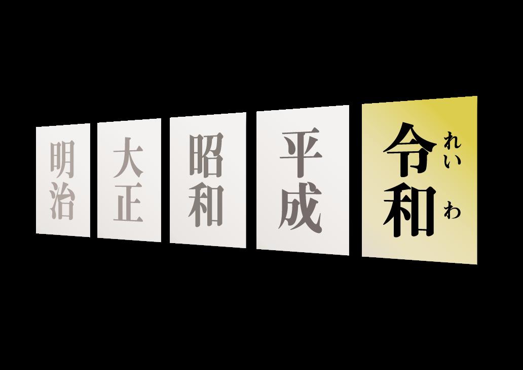 嵐・櫻井翔がジャニーズの歴史を変えたことに賞賛の声「助かってる人いる」